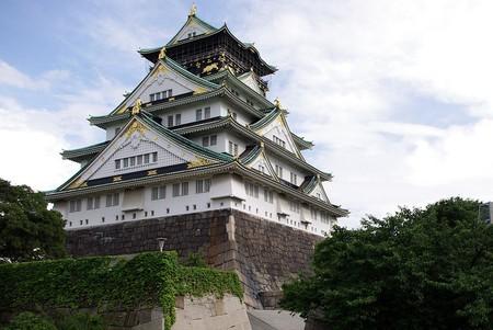 Osaka Castle | © Jakub Hałun/Wikimedia Commons