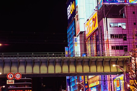 From Wundor's Tokyo city guide, taken by photographer Koji Sato | Courtesy of Wundor