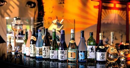 Sake Bar   Max Pixel