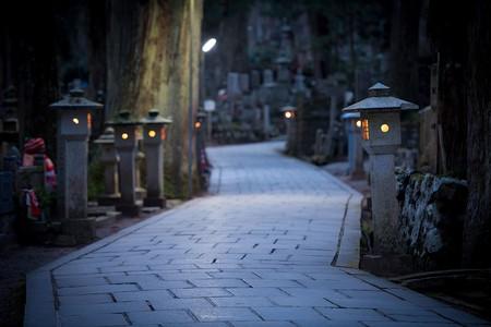 Mount Koya (Okunion Cemetery)   © Jordy Meow / Wikimedia Commons