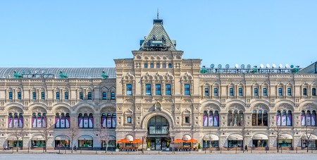 GUM Moscow    © Maxal Tamor / Shutterstock