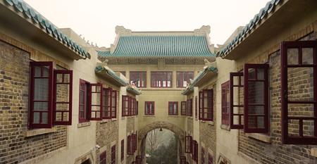 Wuhan University | © liaixin / Pixabay