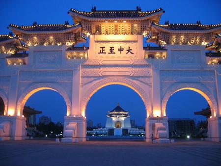 C.K.S. Memorial Hall | © Jiang / Wikimedia
