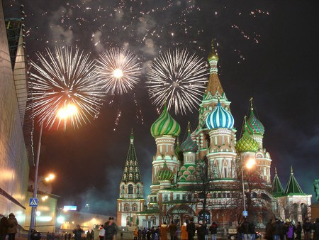 """<a href=""""https://commons.wikimedia.org/wiki/File:St.Basil-Moscow_Red_Square.JPG"""" target=""""_blank"""" rel=""""noopener noreferrer"""">St. Basil's Cathedral - Moscow, Russia 