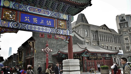 "<a href=""https://www.flickr.com/photos/kaurjmeb/13844593575""> Tianjin | © kaurjmeb/Flickr</a>"