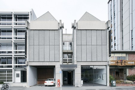 Centre of Contemporary Art Building in Christchurch