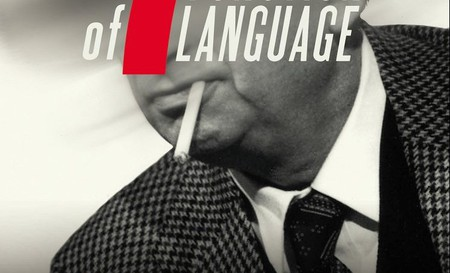 From the cover of 'The 7th Function of Language' | Courtesy of Vintage Books