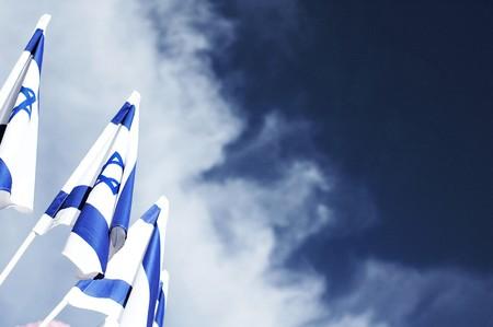 Israeli Pride. Ⓒ  Bryan/Flickr