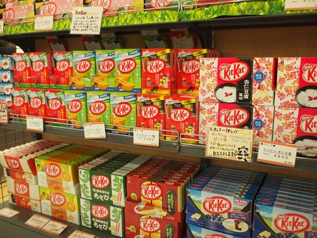 KitKat heaven I © Marco Ooi/Flickr