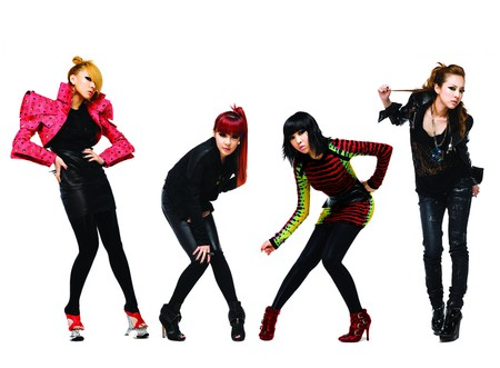 Popular Korean hip hop group 2NE1 is known for their female-empowering songs | © KoreaNet / Flickr