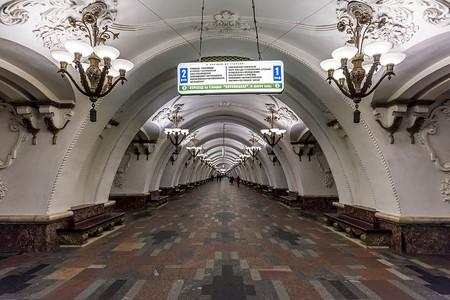 Arbatskaya Station of Moscow Subway  © Florstein/WikiPhotoSpace
