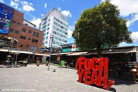 Plaza Foch, Quito I © araujoskrfoto/WikiCommons