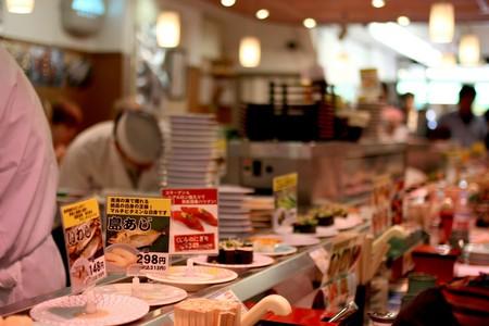 Sushi Zanmai | © Christian Kadluba/Flickr