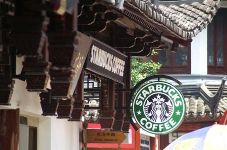 A Starbucks in Shanghai's Old City | © Joris Leermakers / Flickr