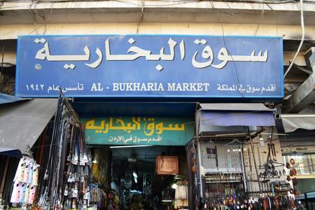 Souk el-Bukhariyeh | © Shutterstock