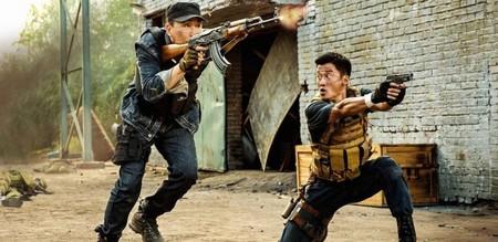© Deng Feng International Media, China Film Group, Bona Films, Beijing Culture