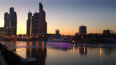 Moscow City Night View | ©nikolay_5/Pixabay