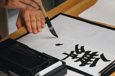 Writing with brush and ink   © Niketh Velllanki/Unsplash