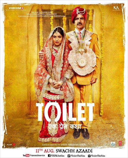 Toilet - Ek Prem Katha | © Viacom18 Motion Pictures