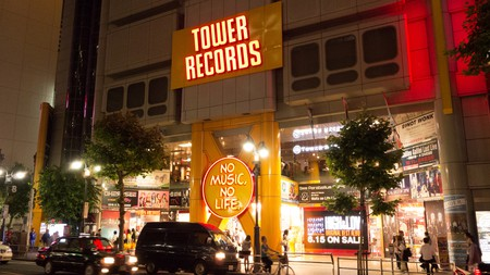 Tower Records in Shibuya
