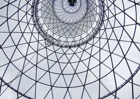 Shuckov Radio Tower  © Arssenev/Wikimedia