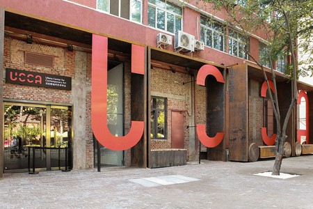 UCCA in the 798 Art Zone | © UCCA