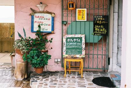 Japanese café