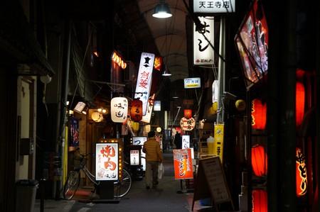 Back streets of Tennoji |  © Kouki Kuriyama/Flickr