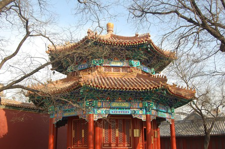Yonghegong Lama Temple   © Johan Bilien / Flickr