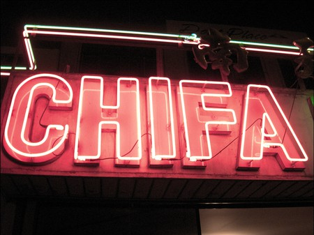 Chifa sign   © diegoe/Flickr