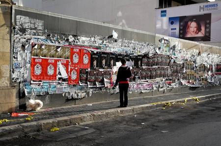 Beirut Street  | © Iman Haddad/ Flickr