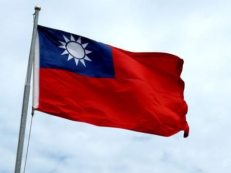 The pride of Taiwan   © jitcji / Wikimedia Commons