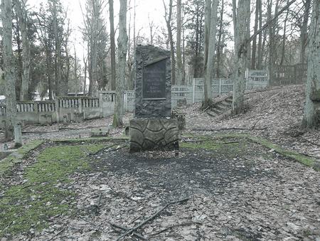 Еврейское кладбище, Сопот