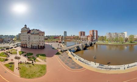 Fish Stock Business Centre and Lubileinyi Bridge in Kaliningrad