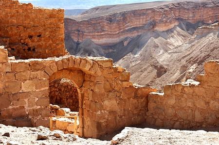 Masada Ruins   ©Wiki Commons