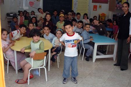 Young Moroccan children in school | © Maureen / Flickr
