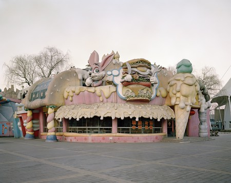 Shijingshan Park, Beijing | © Stefano Cerio. From 'Chinese Fun' published by Hatje Cantz, 2015