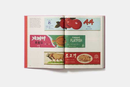 Made in North Korea: Graphics From Everyday Life in the DPRK | Image courtesy of Phaidon