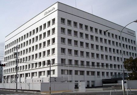 Nintendo's current headquarters in Kyoto | © Moja/Wikicommons