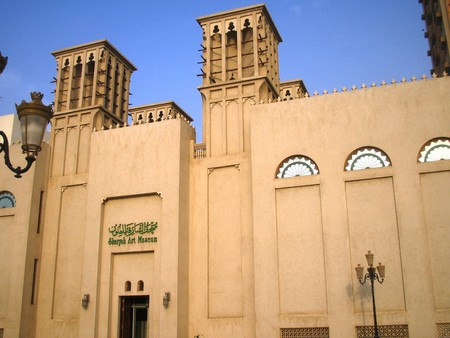 The Sharjah Art Museum