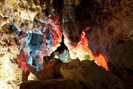 1024px-Chalnakhjir_cave