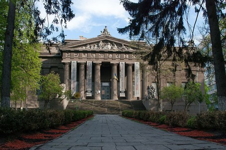 National Art Museum of Ukraine   © Fotoswetik/WikiCommons