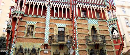 Casa Vicens | © Canaan / WikiMedia