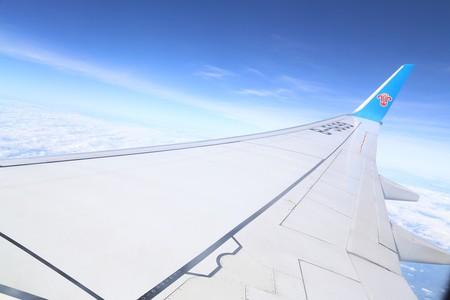 china-southern-airlines-2255577_1280   © Faraway526101 / Pixabay