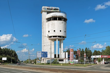 Old Water Tower, Yekaterinburg | ©Mikhail Markovskiy/Shutterstock