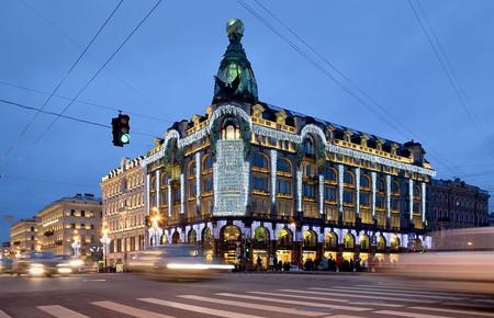 The premises of VKontakte | © Pavlikhin / WikiCommons