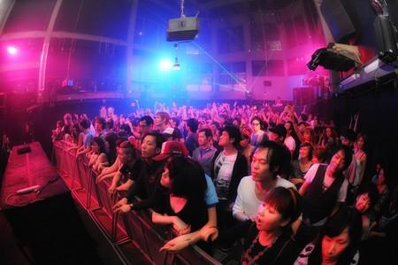 Womb crowd | © dat' / Flickr