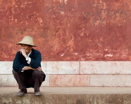 Yunnan Man