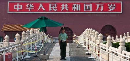 Full name of China