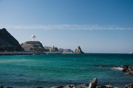 Oman Seashore © Gchampeau |Flickr